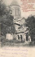 Timotheshubani / Timatisubat monastery