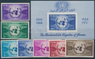 1960 15 éves az ENSZ sor Mi 205-211 + vágott blokk 3