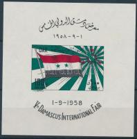 1958 Nemzetközi Vásár Damaszkusz blokk Mi V 1