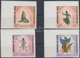 1969 Királyi balett vágott ívsarki bélyegek Mi 253-256