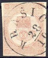 1871 Hírlapbélyeg, könyvnyomat / Mi 14 KRASIC