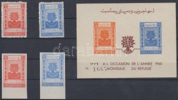 1960 Menekültek éve fogazott és vágott sor Mi 488-489 AB + blokk Mi 1