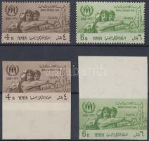 1960 Menekültek éve fogazott és vágott sor Mi 196-197 AB