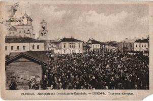 Pskov, Market place, cathedral (EM)