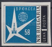 Brussels World Exhibition imperforated stamp, Brüsszeli Világkiállítás vágott bélyeg
