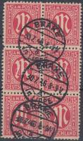 Definitive stamp block of 6 Forgalmi bélyeg hatostömb