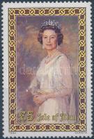 1985 Forgalmi: II. Erzsébet királynő Mi 277
