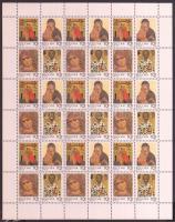 1992 Karácsony: orosz ikonok kisív Mi 273-276