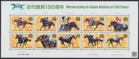 150th anniversary of Japanese horse racing - race horses mini sheet, 150 éves a japán lóversenyzés - versenylovak kisív