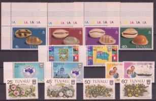 1980-1984 4 klf sor, egyik üresmezős + 2 bélyeg