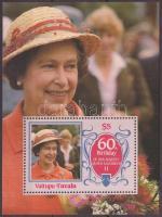 II. Erzsébet királynő blokk Queen Elizabeth II. Block