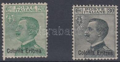 1925 Forgalmi sor záróérték nélkül Mi 98-99