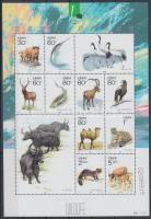 2001 Védett állatok kisív Mi 3219-3228