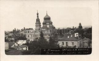 Batumi, Batoum; South