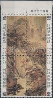 Paintings: Lu mountain waterfall margin block of 4, Festmény; Lu hegy vízesése ívszéli négyestömb