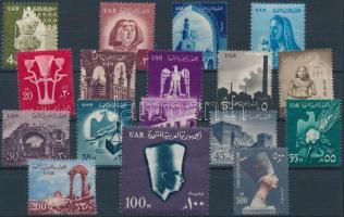 1959-1964 17 klf forgalmi bélyeg; Nemzeti szimbólum