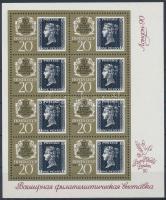 150th anniversary of stamp mini sheet, 150 éves a bélyeg kisív