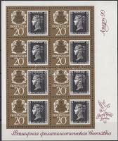 150 éves a bélyeg kisív, 150th anniversary of stamp mini sheet