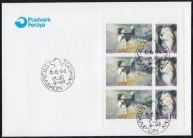Dogs stampbooklet sheet on FDC, Kutyák bélyegfüzetlap FDC-n