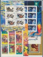 Soviet Union 1970-1991 3 set in relations + 3 diff. mini sheets + 7 diff. blocks, Szovjetunió 1970-1991 3 sor összefüggésekben + 3 klf kisív + 7 klf blokk