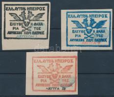 Chimarra helyi kiadás 1914 Forgalmi sor záróérték nélkül Mi 1-3