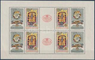 Prague Stamp Exhibition mini sheet, Prágai bélyegkiállítás kisív