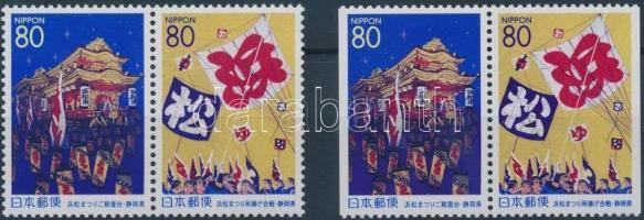 Shizuoka prefektúra 2 klf bélyegpár, Shizuoka Prefecture 2 diff. stamp pairs