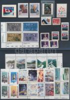38 diff. stamps with 5 block of 4 and 1 stripe of 5, 38 klf bélyeg, benne 5 négyestömb és 1 ötöscsík