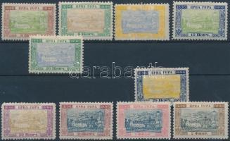 1897 Mi 24-33