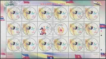 Southeast Asian Games complete sheet set, Délkelet-zsiai játékok teljes ívsor
