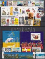 2006 35 db bélyeg (önállóak és sorok) + 2 blokk 2 db stecklapon (Mi 31,2)