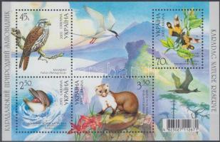 Karadag Nature Reserve block, Karadag természetvédelmi terület blokk