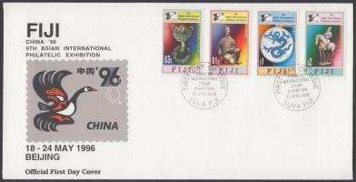 International Stamp Exhibition set on FDC, Nemzetközi Bélyegkiállítás sor FDC
