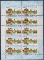 2013 Dél-Koreai parallel kiadás kisív Mi 3014