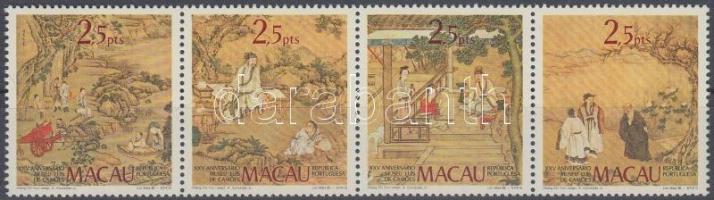 1985 25 éves a Luis de Camoes múzeum négyescsík Mi 536-539