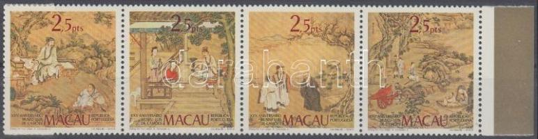 1985 25 éves a Luis de Camoes múzeum ívszéli négyescsík Mi 536-539