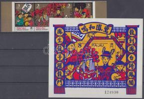 1993 Kínai esküvő ívszéli négyescsík Mi 721-724 + blokk Mi 21