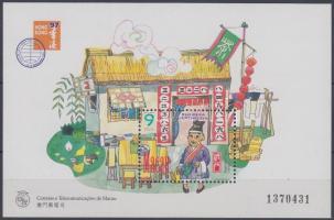 1997 HONG KONG nemzetközi bélyegkiállítás blokk Mi 42