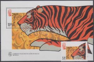 1998 Kínai újév: a tigris éve bélyeg Mi 946 + blokk Mi 50