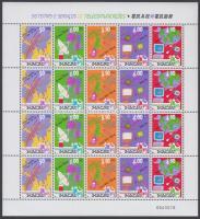 1999 Távközlés teljes ív Mi 1021-1025