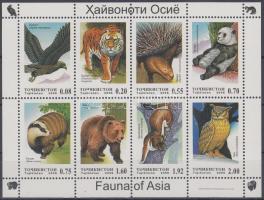 Asian wildlife minisheet, Ázsiai élővilág kisív