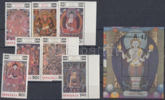 1989 Falfestmények ívszéli sor Mi 2102-2108 + blokk 144