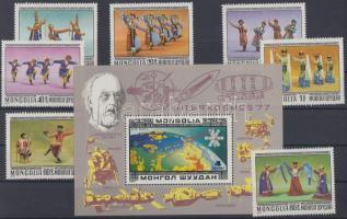 1977 Néptánc sor Mi 1040-1046 + Interkosmos blokk 49