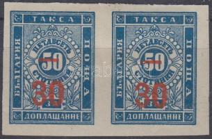 1895 Portó vágott párban Mi 11a