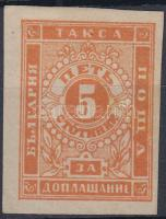 1885 Portó vágott Mi 4x