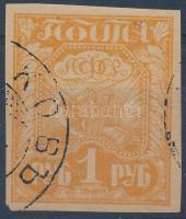 1921 Forgalmi Mi 151