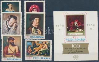 Paintings from Bucharest and Sibiu galleries perforated set + imperforated block, Festmények a bukaresti és a nagyszebeni galériákból fogazott sor + vágott blokk