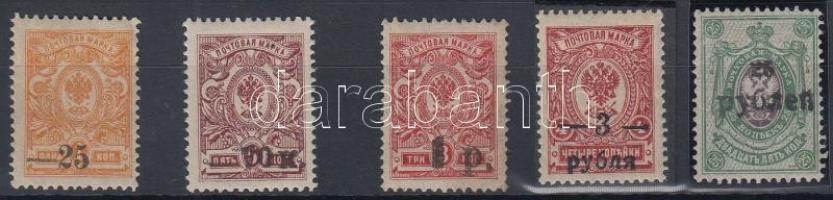 Kubani területek 1918 1A + 3-5A + 11A