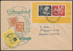 1951 Mi blokk 7 levélen