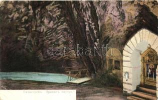 Pjatigorsk, Proval vnutri / Proval Lake, cave interior